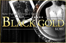 BlackGold神戸