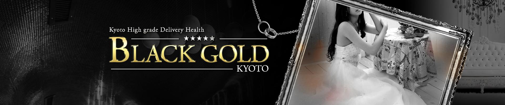 京都デリヘル【Black Gold Kyoto】